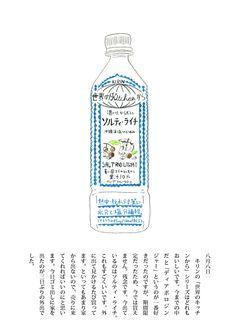 "takahatagagaga: "" diary 08/08/2011 """