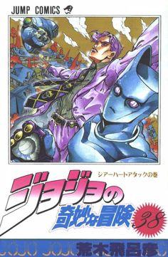 JoJo no Kimyō na Bōken #38 - Sheer Heart Attack (Issue)
