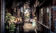 TOKYO: Hidden Yanaka: Yanaka is one of the last remnants of Tokyo's past. As time goes on though, more and more of Tokyo is sure to be modernized and rebuilt to make room for its ever-growing population. When you visit Tokyo, make sure to explore Yanaka before it's gone forever.
