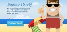 Summer holidays in Greece? Speak the language before you fly, it is easy, fast, fun with Easygnosis! #Greeklanguage