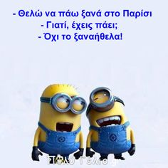 Atakes Minions: Θέλω να πάω ξανά στο Παρίσι Greek Memes, Funny Greek Quotes, Wtf Funny, Funny Texts, Funny Jokes, Epic Texts, Hilarious, Minion Jokes, Minions Quotes