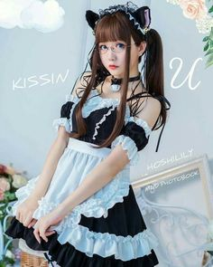 Maid Cosplay, Cute Cosplay, Amazing Cosplay, Best Cosplay, Cosplay Girls, Anime Girl Cute, Anime Boys, Poses, Female Pictures