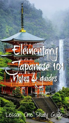 Lecture notes and study guides for Japanese I. Includes Hiragana, Katakana, Grammar, and Vocab. #Japanese #notes #guide #Japan #college #language #study #studysoup