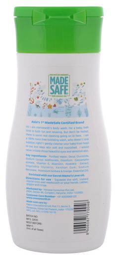 #babyskincare #Newborn #baby #skincare #BodyWash Baby Body Wash Online - MamaEarth's Deeply nourishing body wash for babies; Tear free with coconut based cleansers keep the baby's body fresh all through the day.
