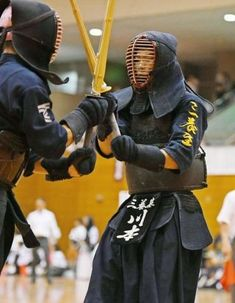 Kendo, Guns, Leather, Weapons Guns, Weapons, Pistols, Revolvers, Weapon, Gun