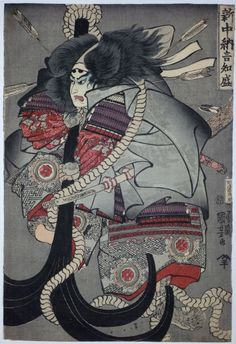 View Shinchunagon Tomomori clasping the great anchor which has pulled him down to the sea-bed another 2 works by Utagawa Kuniyoshi on artnet. Browse upcoming and past auction lots by Utagawa Kuniyoshi. Japanese Art Prints, Japanese Artwork, Japanese Tattoo Art, Hokusai, Japanese Woodcut, Japan Painting, Japanese Warrior, Traditional Japanese Art, Japanese Folklore