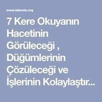 7 Kere Okuyanın Hacetinin Görüleceği , Düğümlerinin Çözüleceği ve İşlerinin Kolaylaştırılacağı Bir Salavat - İslamda.org