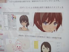 Live 2D is a technique that can animate full dimensional 2D characters from manga, anime, and illustrations without undergoing a 3D transfiguration.