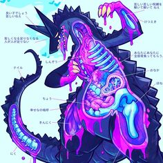 this is one of my fave pieces from Squeedge ever lollll I want a poster so badddd ; Creature Drawings, Animal Drawings, Art Drawings, Creature Concept Art, Creature Design, Candy Gore, Posca Art, Furry Drawing, Creepy Art