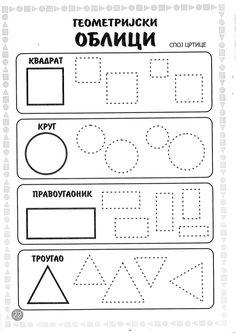 Preschool Education, Teaching Kindergarten, Preschool Worksheets, Preschool Learning, Preschool Activities, Diy Crafts For Gifts, Crafts For Kids, Minka, Serbian