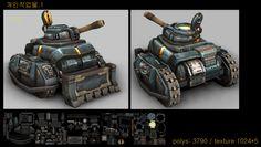 탱크 모델링