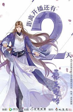 Đoạn Bạch Nguyệt Chàng Trai Anime, Manga Anime, Hoàng Đế, Manhwa