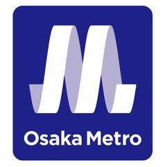 Type Logo, Mobile Logo, Japan Logo, City Logo, Photography Logo Design, Letter Logo, Logo Design Inspiration, Logo Branding, Corporate Branding