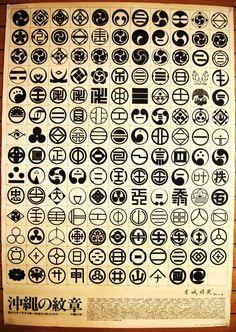 Scripts, Okinawa, Origami, Branding Design, Japanese, Nice, Logos, Inspiration, Tatoo