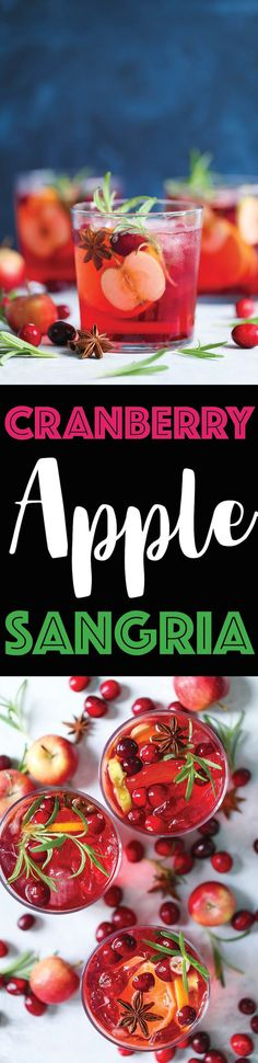 Cranberry Apple Sangria - The must have spiced holiday cocktail! With cranberries, apples, oranges, cinnamon and cloves! You can make this ahead of time!
