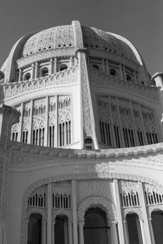 Baha'i TempleArchitecture Photography by FrancesMayoPhotos on Etsy, $20.00
