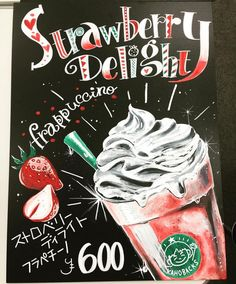 strawberry delight Frappucino Starbucks Crafts, Starbucks Holiday Drinks, Starbucks Art, Chalkboard Art Quotes, Blackboard Art, Chalkboard Designs, Text Pictures, Pictures To Paint, Cafe Art