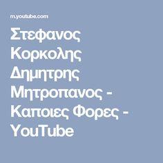 Στεφανος Κορκολης Δημητρης Μητροπανος - Καποιες Φορες - YouTube Youtube, Youtubers, Youtube Movies