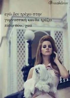 Lana Del Rey Love, Past Relationships, Secret Love, Greek Quotes, Famous Men, Color Splash, Told You So, How Are You Feeling, Long Hair Styles