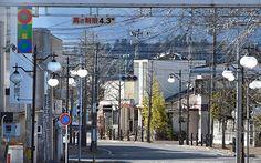 生活技.net: 日本福島核事故5週年