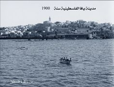 #يافا #فلسطين  #Yafa / Jaffa Palestine