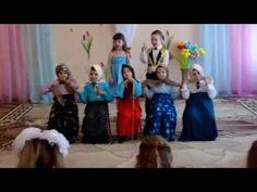 YouTube Prom Dresses, Formal Dresses, Youtube, Dresses For Formal, Formal Gowns, Formal Dress, Gowns, Youtubers, Formal Wear