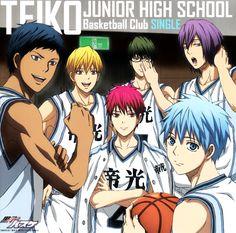 We are Teiko.