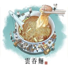 3 Unconventional Things To Do In Hong Kong Pinterest Instagram, Food Sketch, Watercolor Food, Food Painting, Food Drawing, Illustrations And Posters, Food Design, Ramen, Cute Art