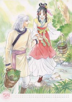 The Story of Saiunkoku Monogatari poster Kou Shurei Shuurei Shi Seiran official