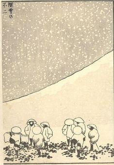 Fuji In Deep Snow (Shinsetsu No Fuji): Half Of Detatched Page From One Hundred Views Of Mount Fuji (Fugaku Hyakkei) Vol. 3