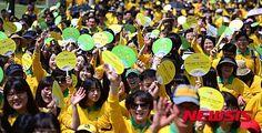 국제위러브유운동본부(iwf장길자회장)'제16회 새생명 가족걷기대회' 네팔지진 피해돕기