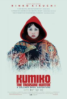 Kumiko, the Treasure Hunte