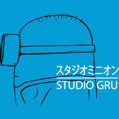 Studio Gru: Minions Shirt at Design By Humans