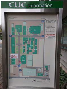 千葉商科大学キャンパスマップ 高橋典幸ブログ
