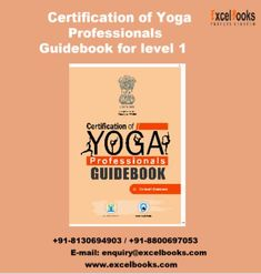 Certification of Yoga Professionals Happy Yoga Day, Yoga Books, Happy Morning, Yoga Challenge, Guide Book, How To Do Yoga, Yoga Inspiration, Textbook, Yoga Fitness