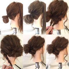 Messy Bun Hairstyles, Trendy Hairstyles, Wedding Hairstyles, Bridal Hairstyle, Hairstyle Ideas, Medium Hair Hairstyles, Hairstyle For Medium Length Hair, Homecoming Hairstyles, Party Hairstyles
