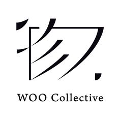 """Woo"" Logo Graphic Design, Logos, Logo, Visual Communication, Legos"