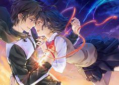 Anime Your Name. Mitsuha Miyamizu Taki Tachibana Kimi No Na Wa. Kimi No Na Wa, Wallpaper Memes, Love Wallpaper, Anime Love, Mitsuha And Taki, Anime Crying, Tsurezure Children, Your Name Anime, What Is Your Name