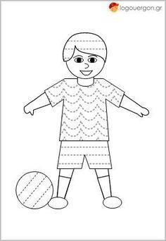 Tracing Worksheets, Preschool Worksheets, Pre Writing, Art N Craft, Motor Skills, Big Kids, Line Art, Activities For Kids, Childhood