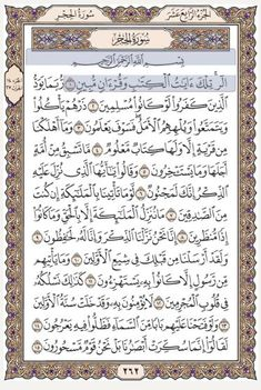 al arkani-Alif, Lam, Ra. These are the verses of the Book and a clear Qur'an. At Taubah, Wise Books, Mekka, Quran Translation, Quran Verses, Holy Quran, Denial, Allah, Messages