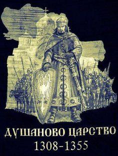 """Титула цара Душана од 1346. године је гласила """"Стефан у Христу Богу благоверни цар свим Србима и Грцима, и странама бугарским, и целоме Западу, Поморју, Фругији и Арбанасима""""."""