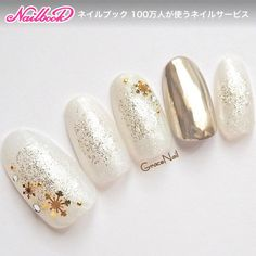 Tips As well as Techniques To obtain One of the most From Your Beauty Routine Christmas Gel Nails, Winter Nail Art, Christmas Nail Art, Holiday Nails, Winter Nails, Xmas Nail Designs, Gel Nail Designs, Japanese Nail Art, Nail Candy