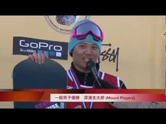 第31回JSBA全日本スノーボード選手権大会 SX競技 (大会4日目・3月15日)