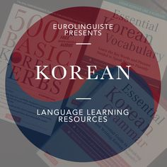 korean language learning resources | eurolinguiste