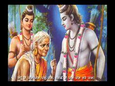Shri Radhe Maa - Mata Shabari & the secret of bhakti Bhimsen Joshi, Ram Bhajan, Happy Ram Navami, Rama Image, Sita Ram, Sri Rama, Lata Mangeshkar, Devotional Songs, God Pictures