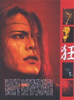ATSUSHI SAKURAI PATI-PATI VOL. 83 NOV 1991