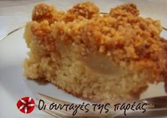 Apple Desserts, Sweet Nothings, Tapas, Macaroni And Cheese, Sweet Treats, Beverages, Sweets, Ethnic Recipes, Food