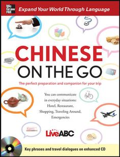 Chinese On the Go | Live ABC