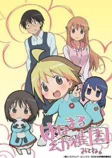 hanamaru kindergarten Anime (seen)/Manga Moe Anime, Manga Anime, Anime Art, Anime Demon, Kawaii Anime, Baguio, Yuri, China Hetalia, Danshi Koukousei No Nichijou