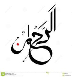 Allah Akbar Stytle 2 :: Islamic timeline cover photo for